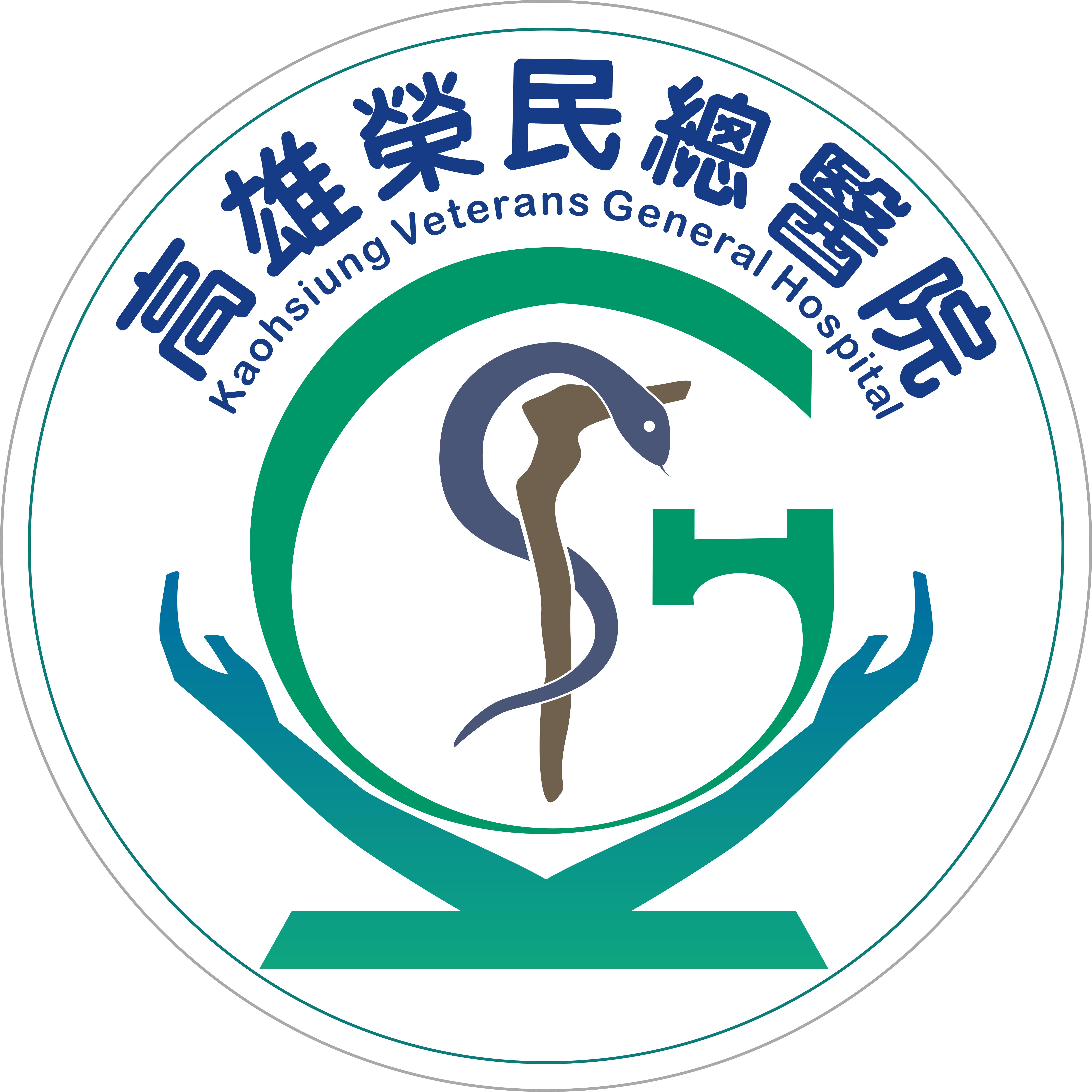 Kaohsiung Veterans General Hospital