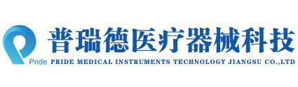 PRIDE MEDICAL INSTRUMENTS TECHNOLOGY JIANGSU CO.,LTD.