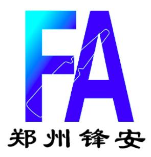 ZHENGZHOU FRONTIER INTERNATIONAL TRADE CO., LTD