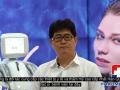 [ Vedio] QUANTUM HEALTHCARE VIETNAM