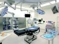Một số dự án mời gọi thầu cung cấp vật tư, thiết bị y tế ( cập nhật ngày 18-19/06 /2019)